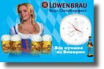 Lowenbrau Screensaver Clock